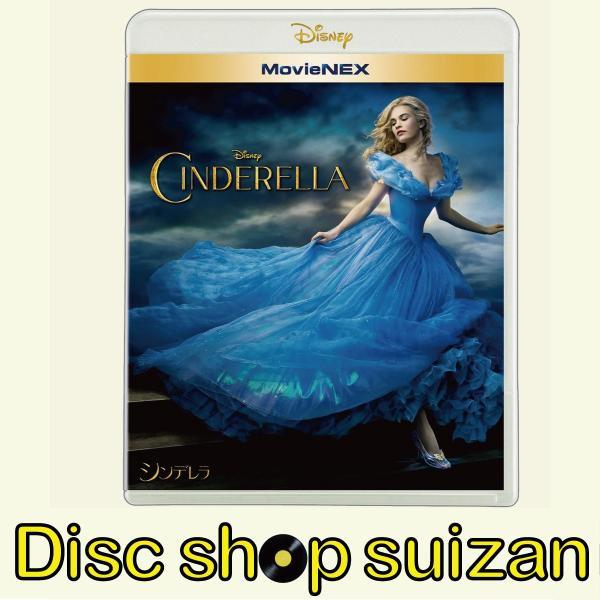 シンデレラ Blu-ray+DVD+デジタルコピー クラウド対応 アナと雪の女王 エルサのサプライズ 収録 ブルーレイ PR|red-monkey