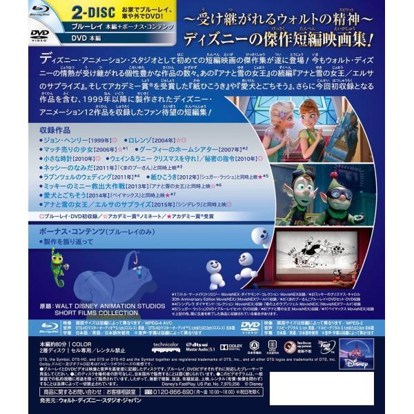新品 声優 ピエール瀧 ディズニー・ショートフィルム・コレクション Blu-ray ブルーレイ+DVD アナと雪の女王 PR|red-monkey|02