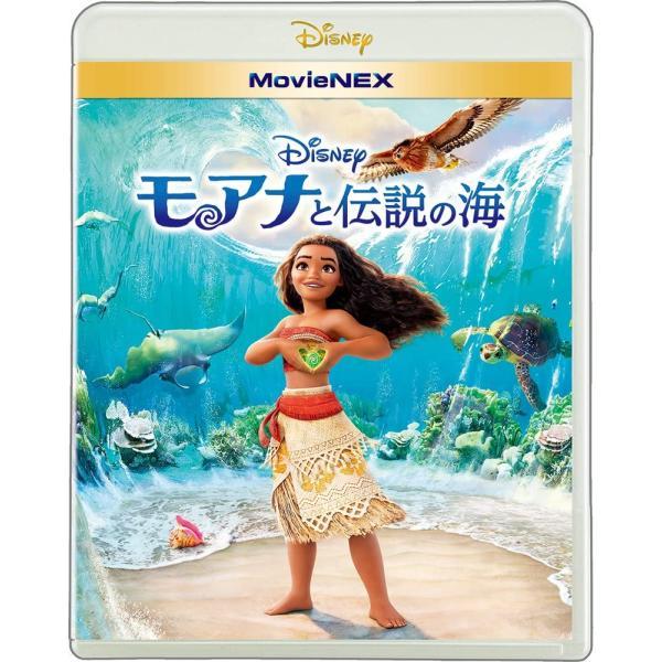 (プレゼント用ギフトラッピング付) モアナと伝説の海 通常盤 MovieNEX ブルーレイ+DVD Blu-ray ディズニー 価格4 2104