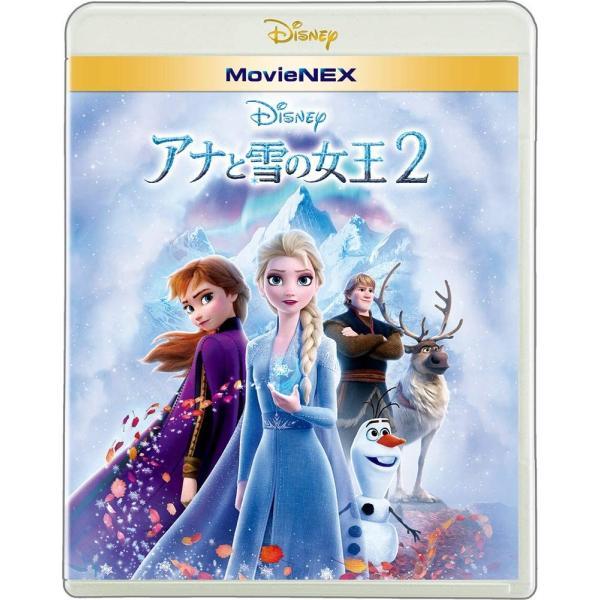 (プレゼント用ギフトラッピング付) アナと雪の女王2 MovieNEX ブルーレイ+DVD Blu-ray DISNEY ディズニー 価格4 2101