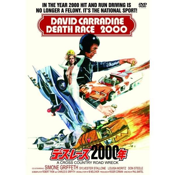 ニューワールド・ピクチャーズ『デス・レース2000年』