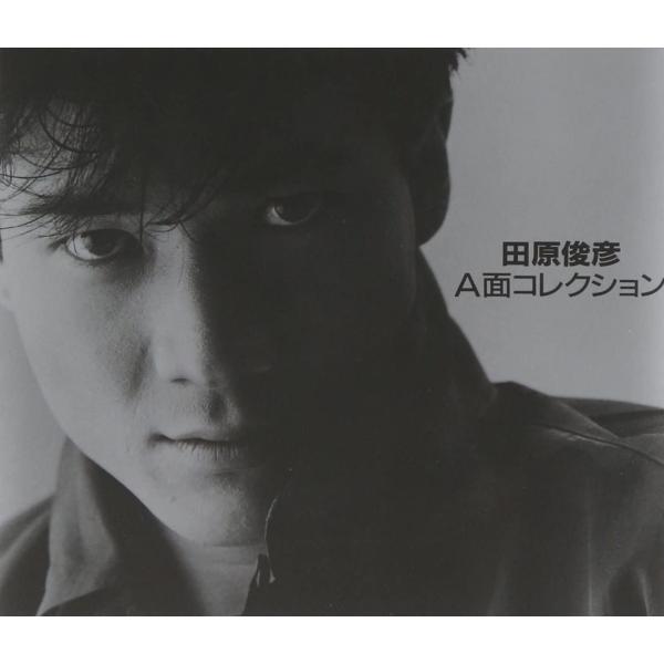 送料無料 田原俊彦 A面コレクション CD アルバム ユニバ 1903|red-monkey