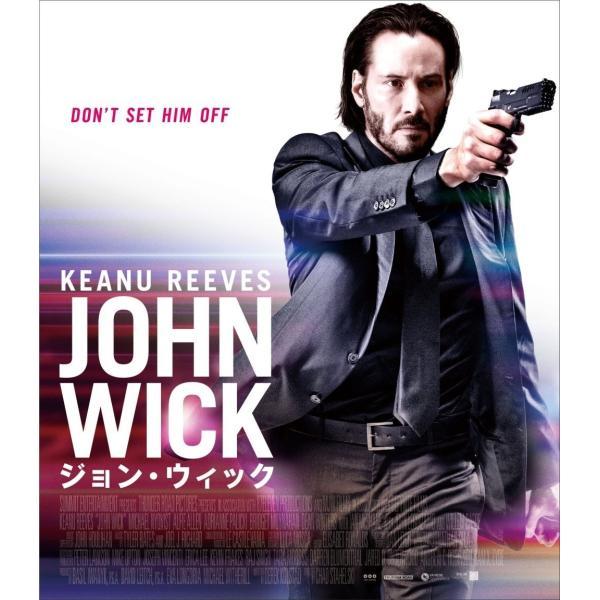 新品 廃盤 送料無料 ジョン・ウィック ジョンウィック 期間限定価格版 Blu-ray ブルーレイ キアヌ・リーブス ウィレム・デフォー チャド・スタエルスキ PR
