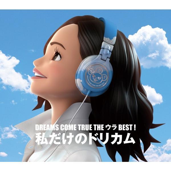 Y 新品送料無料 DREAMS COME TRUE THE ウラBEST! 私だけのドリカム CD 吉田美和|red-monkey