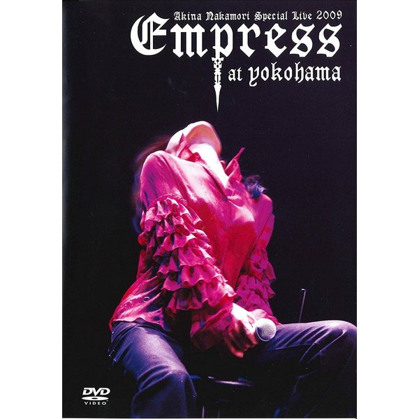 送料無料 2017期間限定 中森明菜 Akina Nakamori Special Live 2009 Empress at Yokohama DVD 1811 red-monkey