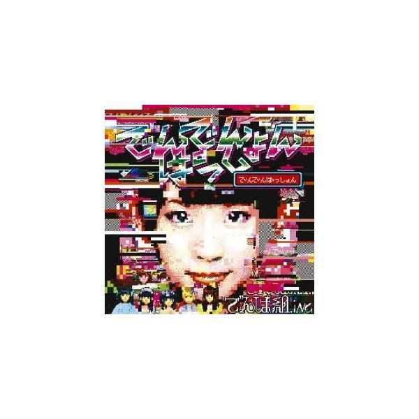 送料無料 でんでんぱっしょん(初回限定 古川未鈴盤) Single CD Limited Edition, Maxi でんぱ組.inc PR|red-monkey