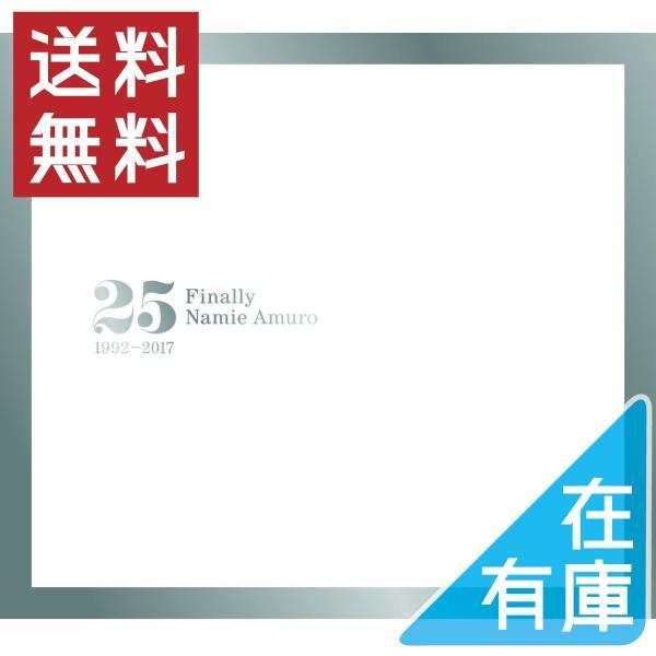 送料無料 安室奈美恵 Finally DVD付 スマプラ対応 通常盤 3CD+DVD エイベ 1812|red-monkey