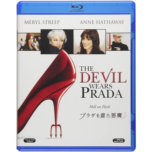 送料無料 プラダを着た悪魔 Blu-ray アン・ハサウェイ メリル・ストリープ デイビッド・フランケル red-monkey