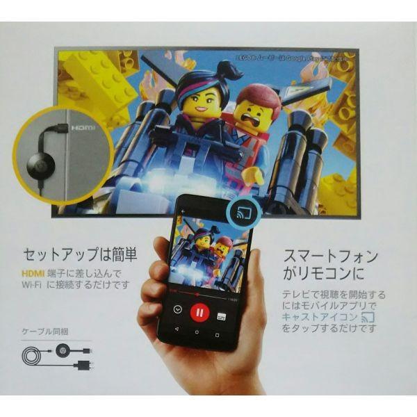 Google Chromecast GA3A00133A16Z01 コーラル グーグル クロームキャスト0811571017546 クロームキャスト PR|red-monkey|02