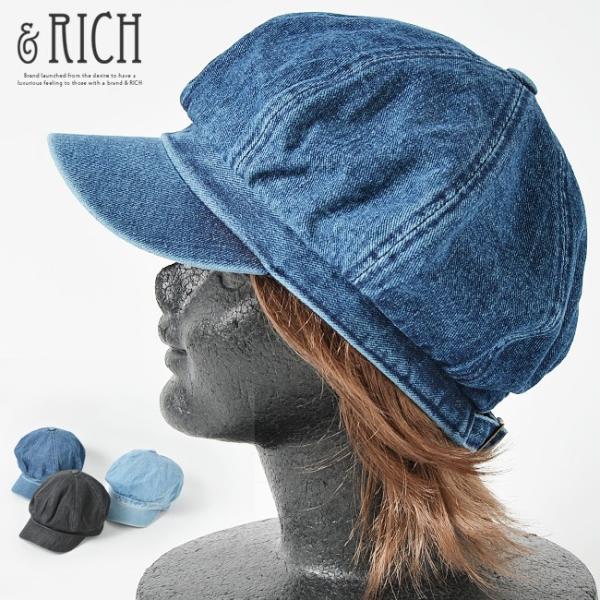 帽子 メンズ 大きいサイズ デニム キャスケット おしゃれ キャップ ぼうし 無地 ブラック ブルー ライトブルー レディース つば付き 秋 春夏 大きめ メール便