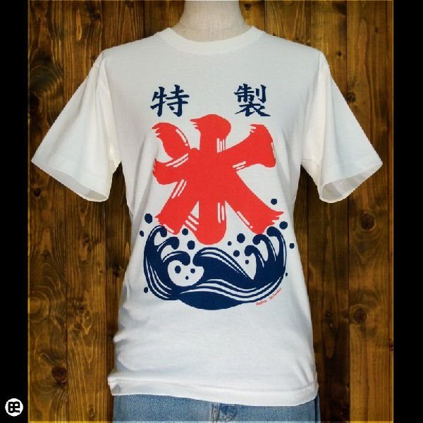 かきごおり : ナチュラル/6.2oz半袖Tee/SpoTee/サイズ XS,S,M,L/メンズ/レディース/Tシャツ専門店|redbros