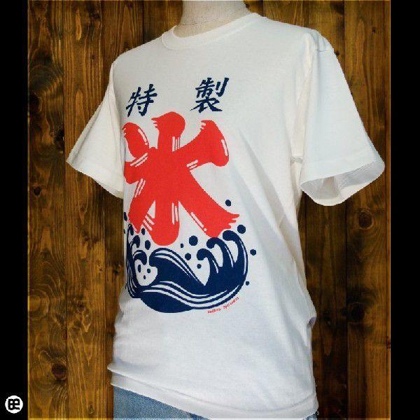 かきごおり : ナチュラル/6.2oz半袖Tee/SpoTee/サイズ XS,S,M,L/メンズ/レディース/Tシャツ専門店|redbros|03