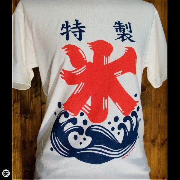 かきごおり : ナチュラル/6.2oz半袖Tee/SpoTee/サイズ XS,S,M,L/メンズ/レディース/Tシャツ専門店|redbros|04