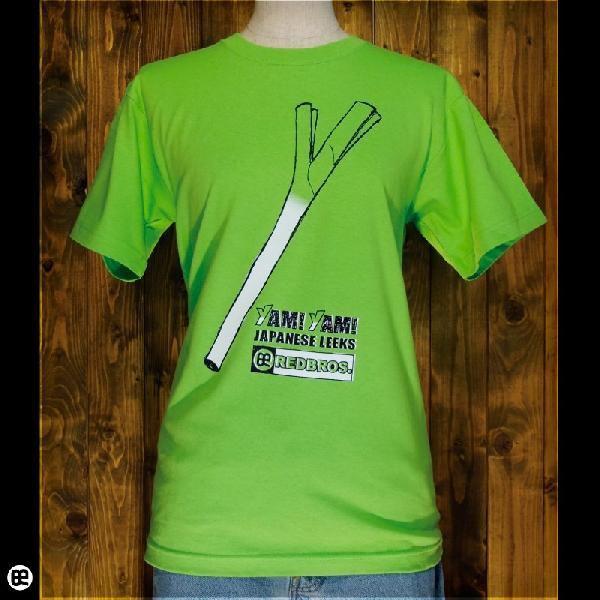 Tシャツ/メンズ/レディース/6.2oz半袖Tシャツ : ネギ最高! : ライム|redbros