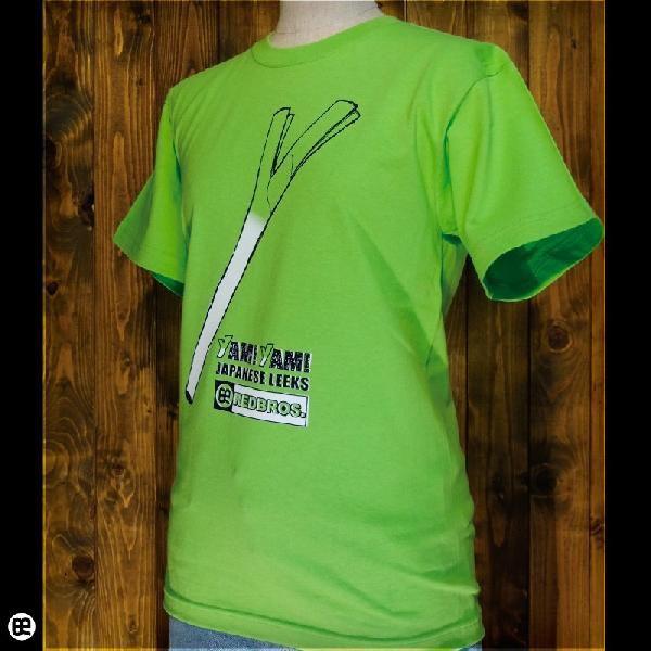 Tシャツ/メンズ/レディース/6.2oz半袖Tシャツ : ネギ最高! : ライム|redbros|03