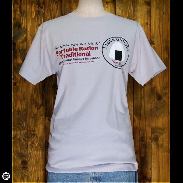 Tシャツ メンズ レディース 6.2oz半袖Tee おにぎり シルバーグレー|redbros