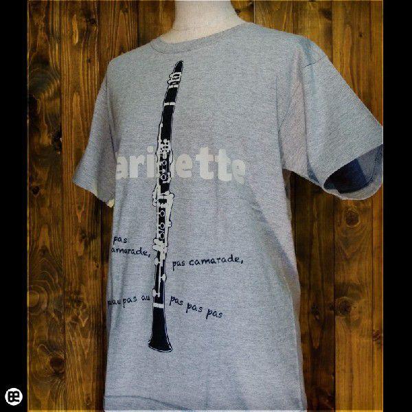 Tシャツ/メンズ/レディース/6.2oz半袖Tシャツ : Clarinette : ヘザーグレー|redbros|03