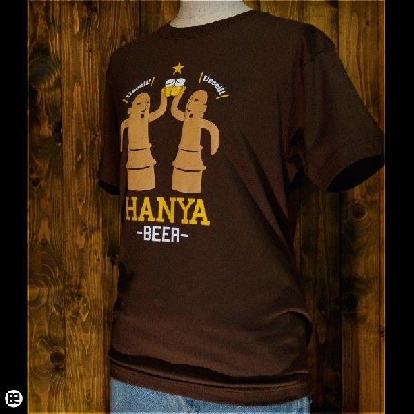 Tシャツ/メンズ/レディース/6.2oz半袖Tシャツ : 乾杯する埴輪 : ブラウン|redbros|03
