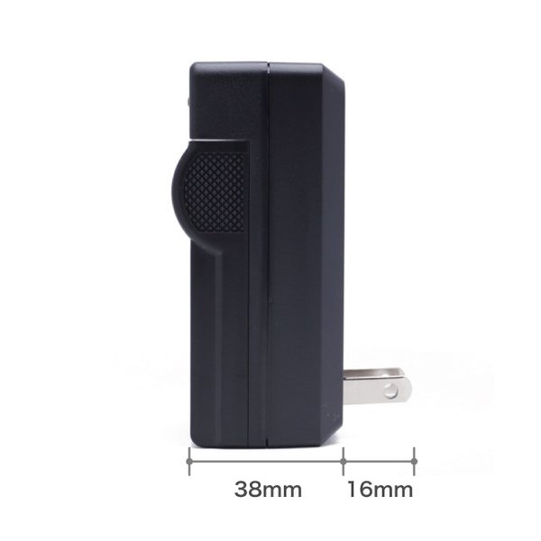 Nikon ニコン EN-EL15 互換バッテリー2個 対応AC充電器セット リチウムイオン 7.4V 2000mAh 14.8Wh【EN−EL15DC149】
