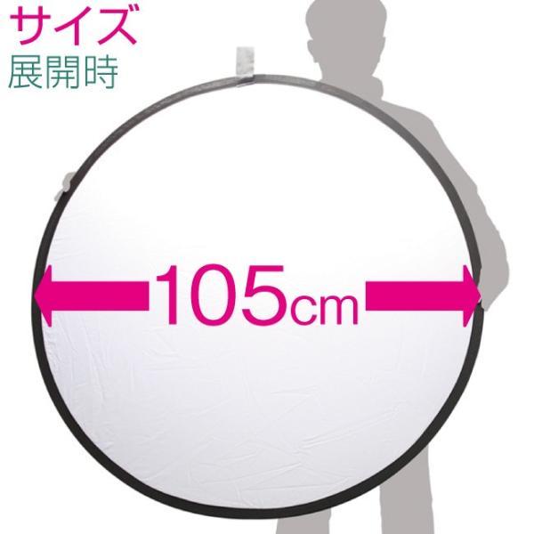 《宅配便!》撮影用丸レフ板円型105cmサイズ ホワイト/シルバー【RIFA105】