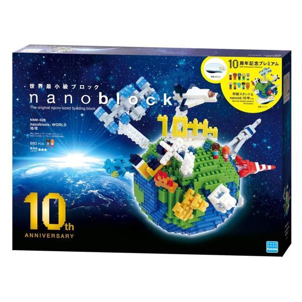 ナノブロック 地球 NBM-028|redheart|02