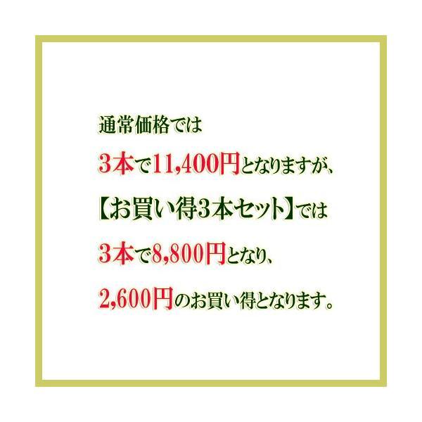 ネクタイ ブランド ネクタイ セット renoma レノマ ネクタイ  ブランド お買い得3本セット【メンズ ビジネス】 |redrose|02
