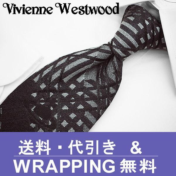 ヴィヴィアン ウェストウッド ネクタイ (8.5cm幅) VW128 【ネクタイ ブランド】【メンズ ビジネス】  redrose