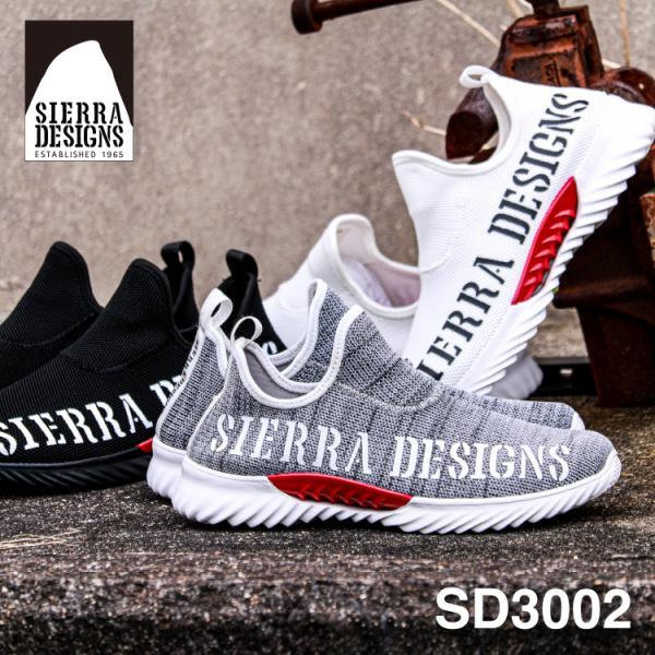 シエラデザインズ  ニット スニーカー メンズ ブランド スリッポン SIERRA DESIGNS SD3002 ラバー 軽量 屈曲 通気 伸縮性 ロゴ ビッグロゴ