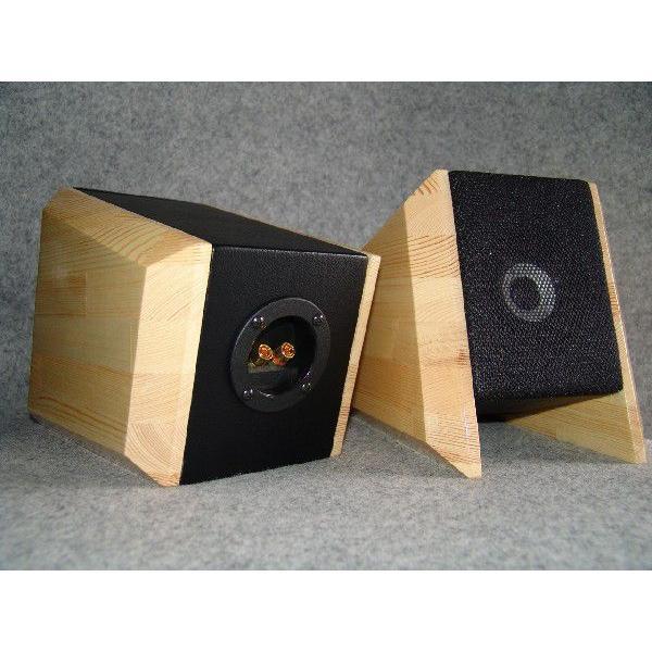 小型BOX入り:8cm高音質フルレンジ<SLR−PUPPY:子犬>新品2本|redzone2019r|03