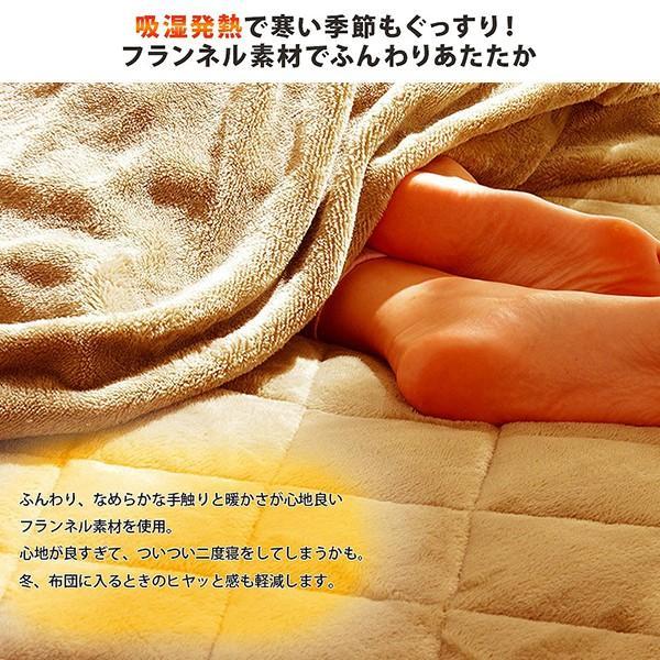 敷きパッド シングルサイズ あったか敷パッド ベッドパッド 敷きカバー ファー敷きパッド 無地 キルティング加工 柔らか ふかふか 吸湿 発熱 CTウォーム グレー|reech|02