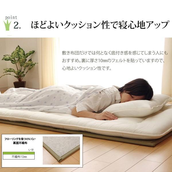 い草マットレス 敷きパッド ベッド用マット ダブルサイズ 寝ござ ひんやり 涼感 夏快適 涼しい 調湿 除湿  国産 い草 ベビーマット プレイマット|reech|04