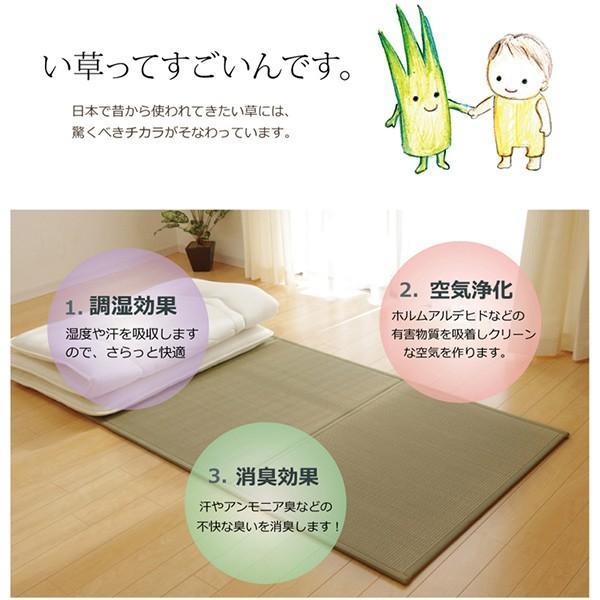 い草マットレス 敷きパッド ベッド用マット ダブルサイズ 寝ござ ひんやり 涼感 夏快適 涼しい 調湿 除湿  国産 い草 ベビーマット プレイマット|reech|09