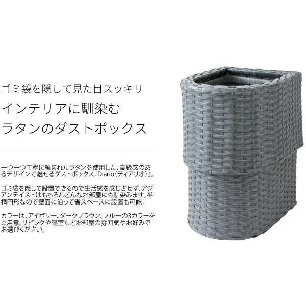 ゴミ箱 ダストボックス 袋が見えない 15L ラタン シンプル アジアン おしゃれ 丸洗い キッチン リビング 寝室 子ども部屋 reech 04
