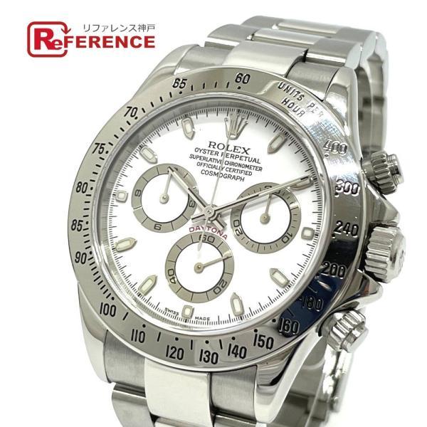 ROLEXロレックス116520デイトナコスモグラフクロノグラフ腕時計シルバーメンズ 中古