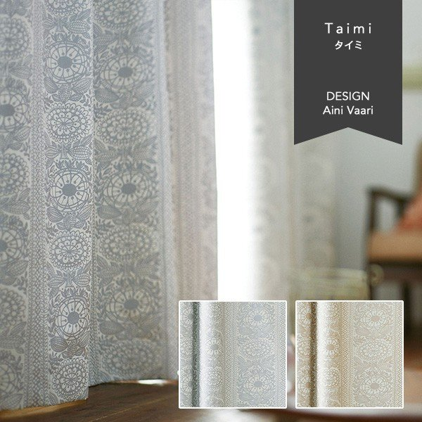 Finlayson フィンレイソン Taimi / タイミ オーダーサイズ (メーカー別送品) reform-myhome