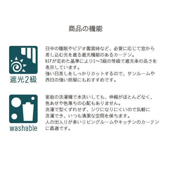 Finlayson フィンレイソン Taimi / タイミ オーダーサイズ (メーカー別送品) reform-myhome 04