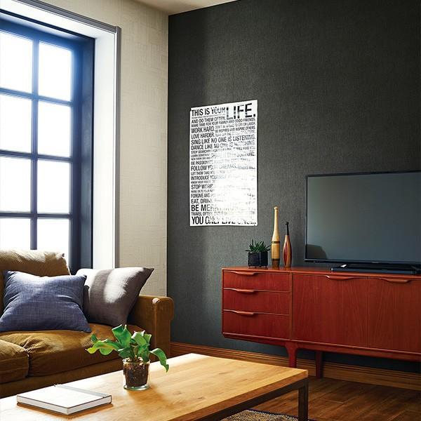 壁紙 シール壁紙 貼ってはがせる はがせる壁紙RILM 93cm幅オーダーカット 109 無地デニムブラック 返品・交換不可|reform-myhome|02