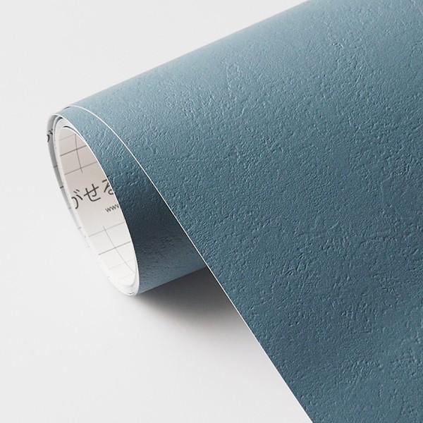 壁紙 シール壁紙 貼ってはがせる はがせる壁紙RILM 93cm幅オーダーカット 153 漆喰調ストレートブルー 返品・交換不可|reform-myhome|04