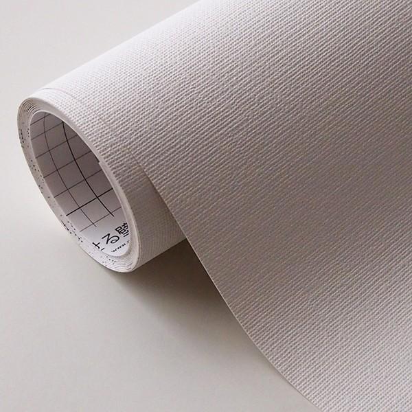 壁紙 シール壁紙 貼ってはがせる はがせる壁紙RILMベーシック 93cm幅オーダーカット 910 布地調のホワイト 返品・交換不可 reform-myhome 04