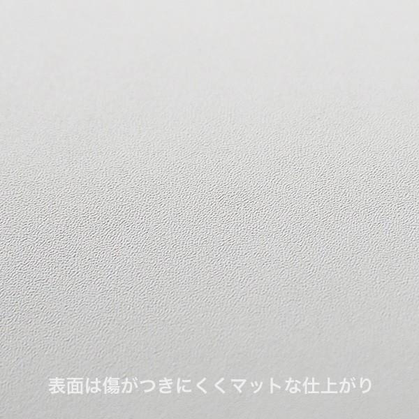 壁紙 シール壁紙 貼ってはがせる はがせる壁紙RILM 93cm幅オーダーカット s01 プロジェクタースクリーン 返品・交換不可|reform-myhome|03