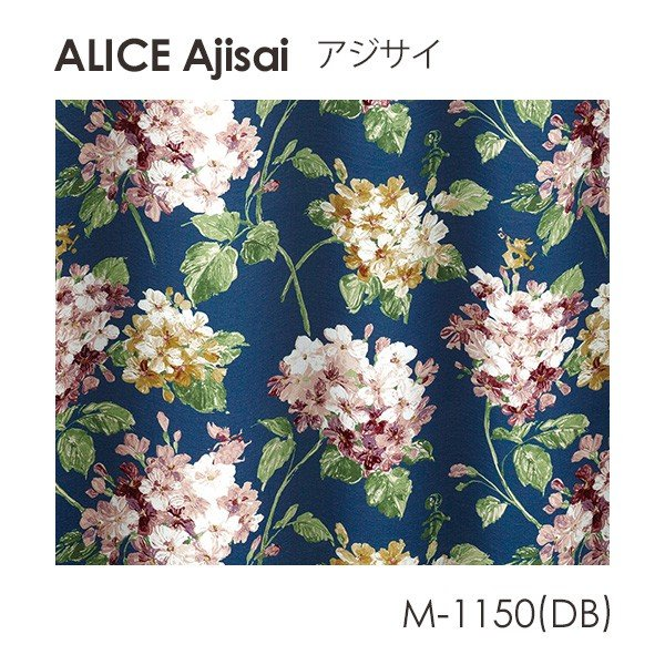 Disney カーテン ALICE アリス Ajisai / アジサイ 100×178cm (メーカー直送品)|reform-myhome|03