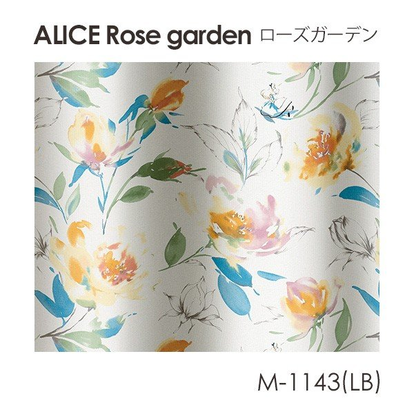 Disney カーテン ALICE アリス Rose garden / ローズガーデン 100×200cm (メーカー直送品)|reform-myhome|02
