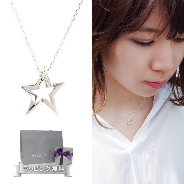 スタージュエリー ネックレス STAR JEWELRY 2SN1571