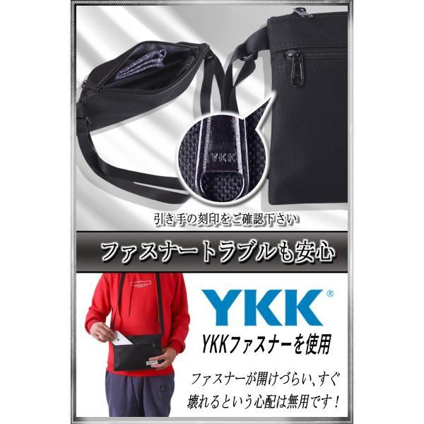 【regalo de amore】サコッシュ メンズ YKKファスナー 街歩き 登山 ショルダーバッグ スマホ 財布入れ