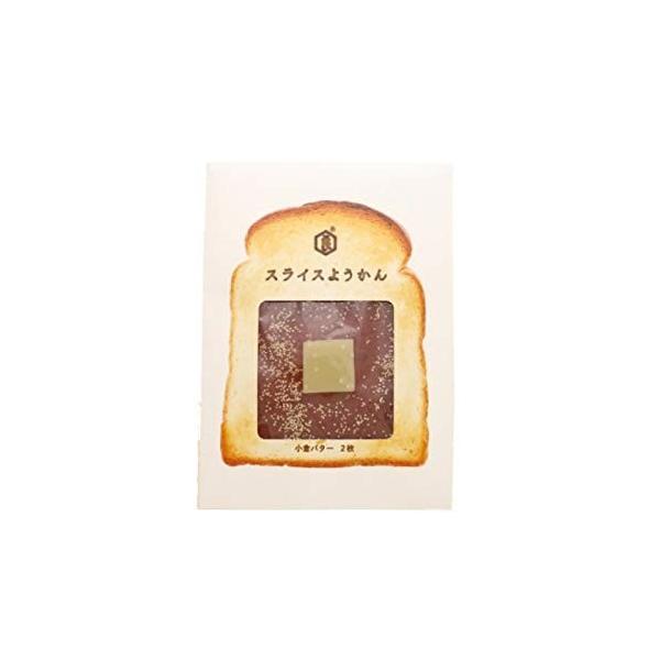 亀屋良長スライスようかん(小倉バター)1袋(2枚入り)小倉バタートーストにも和菓子京都