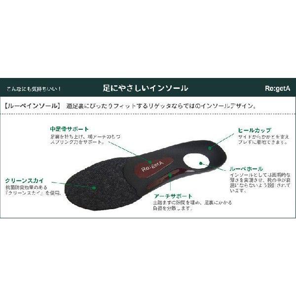 リゲッタ クロスベルトパンプス 3cm|regettacanoe-gj|05