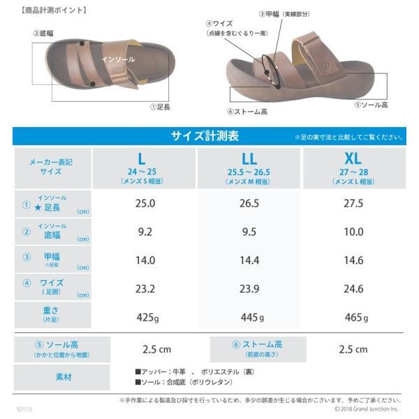 リゲッタ カヌー サンダル メンズ おしゃれ レザー 本革 leather|regettacanoe-gj|16