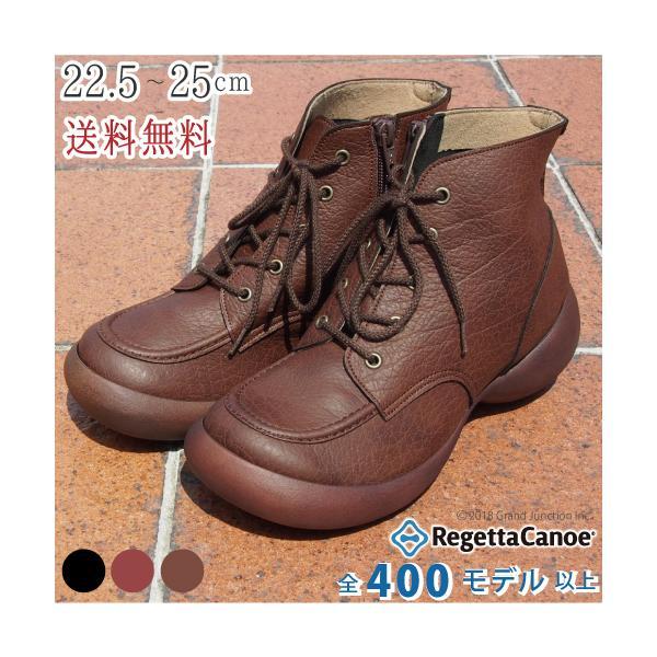 カヌー ブーツ レディース サイドジップショートブーツ CJES6108|regettacanoe-gj