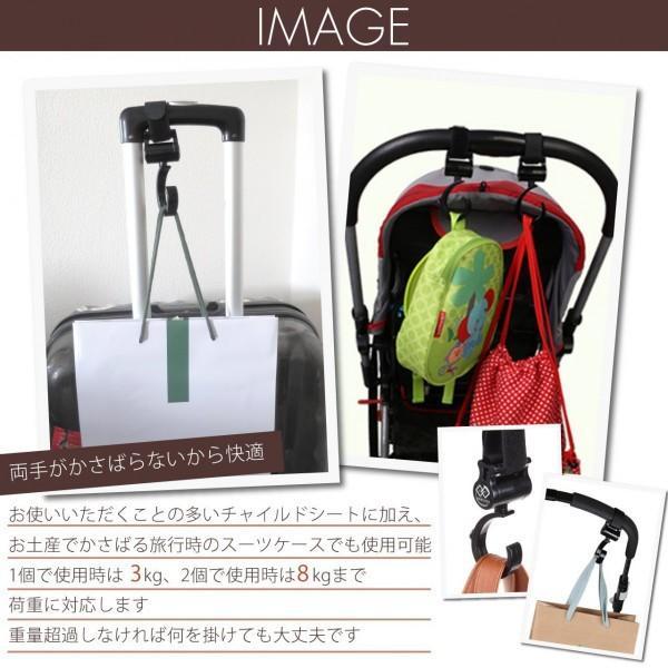ベビーカー 荷物かけ用 フック マルチフック 荷物 自転車 ハンドル スーツケース  おしゃれ 子供|regolith-collection|05