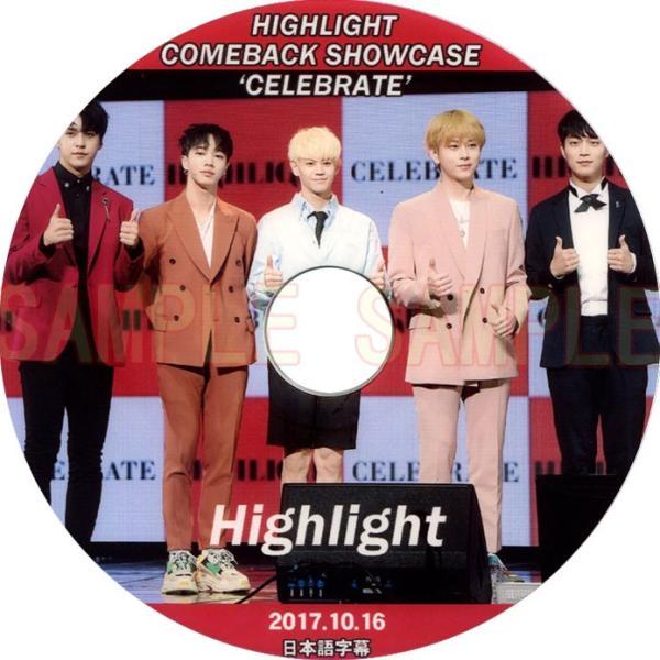 【韓流DVD】HIGHLIGHT【Comeback Showcase CELEBRATE 】2017.10.16(日本語字幕) ★BEAST / B2ST / ビースト|rehobote